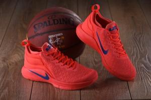 fbc382e68ff Nike Lebron Witness II EP 2 Flyknit October Red Black Men s Basketball Shoes