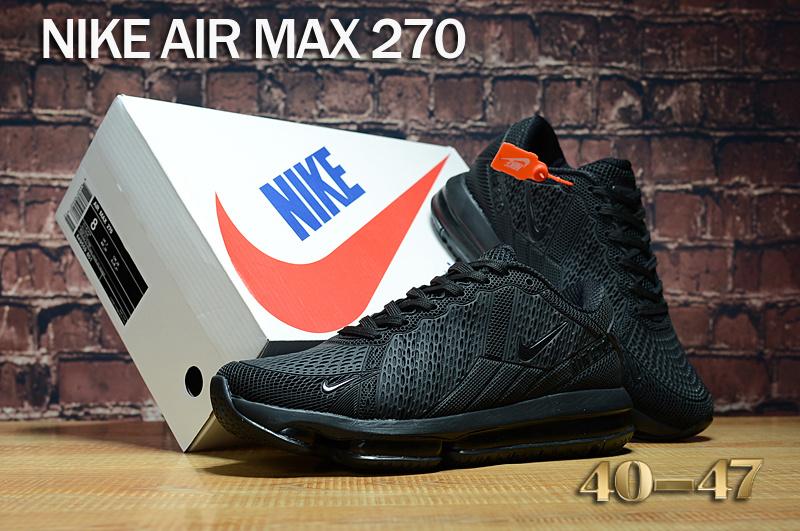 nike charcoal air max 270