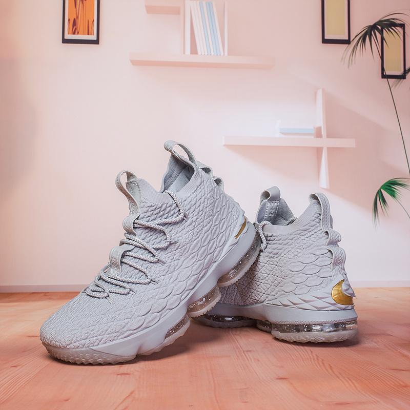 Nike Lebron 15 XV City Pack Grey Gold 897648 005 Men s Basketball Shoes 908e0f41f