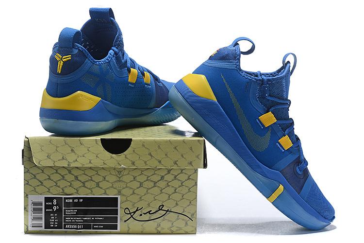 cheaper d7969 8066f Nike Kobe AD Exodus ...