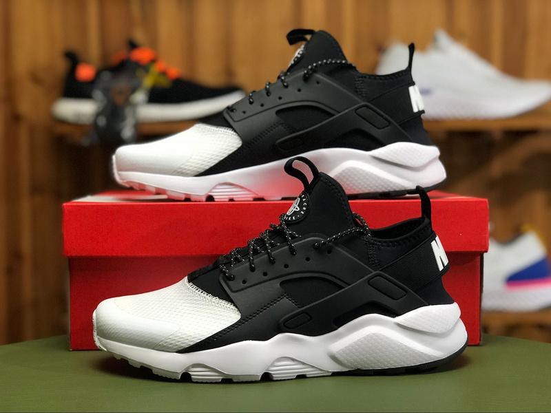 Nike Air Huarache Ultra Kaufen | Nike 847568 401