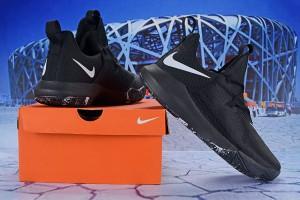 3265fa3b7241 Nike Zoom Shift 2 EP II Black White AR0459-001 Men s Basketball Shoes