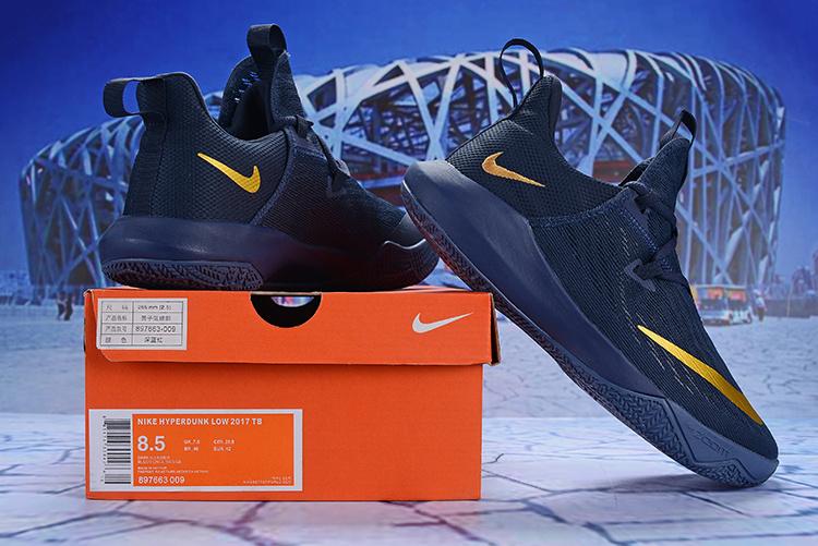 e46abb21a5c Nike Zoom Shift 2 EP II Obsidian Gold Men s Basketball Shoes NIKE ...