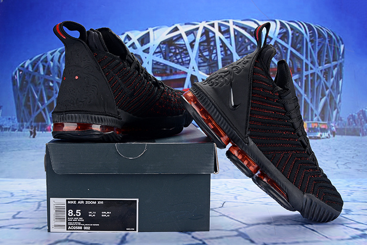 best website f0fa4 2b636 Nike LeBron 16 EP Fresh Bred AO2595-002 ...