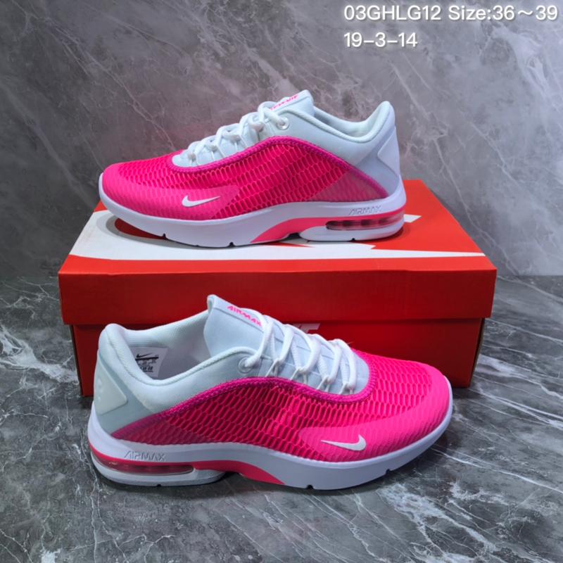 101d661ae6 Nike Air Zoom Vomero Kpu White Pink Women's Sneakers NIKE-ST005713 ...