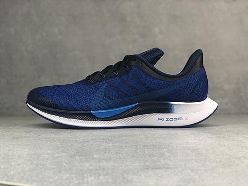 quality design 94373 788ac Nike Wmns Zoom Pegasus 35 Turbo Blue AJ4114-400 Running shoes AJ4114-400