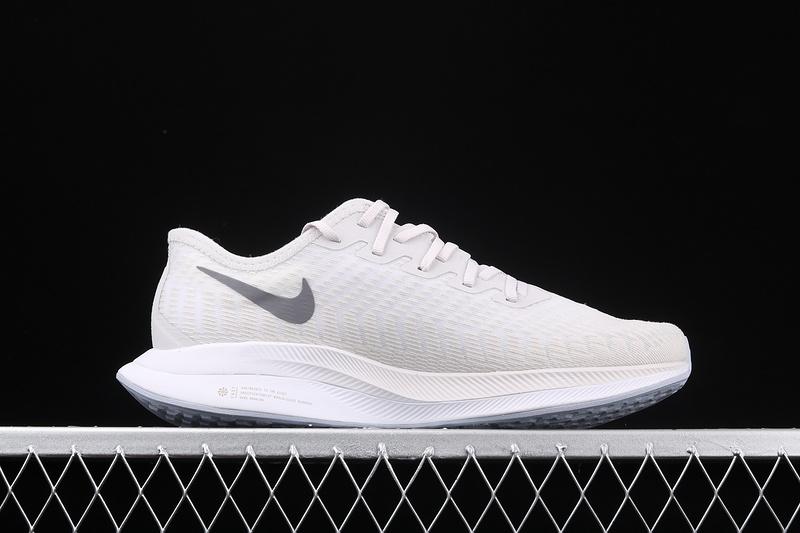 detailed look 42d26 5dd16 Nike Men's Zoom Pegasus Turbo 2 Black Running shoes AT2863-002